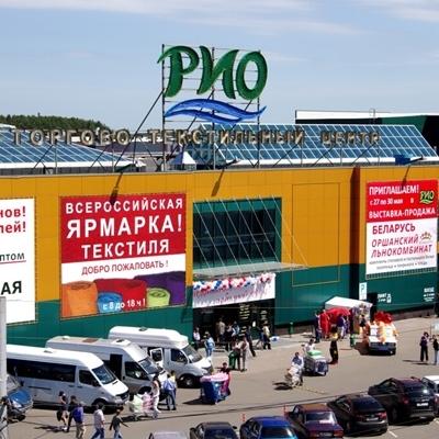 суши маркет омск официальный сайт адрес